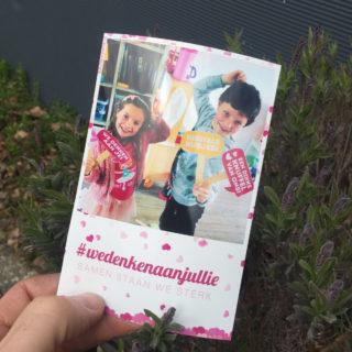 Instagram photobooth hashtag printing